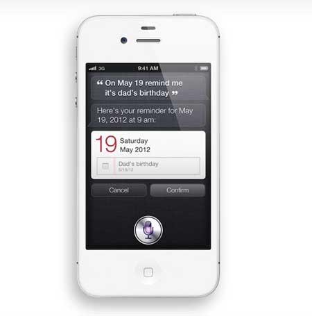 أهم مميزات الايفون 4 اس - خدمة سيري