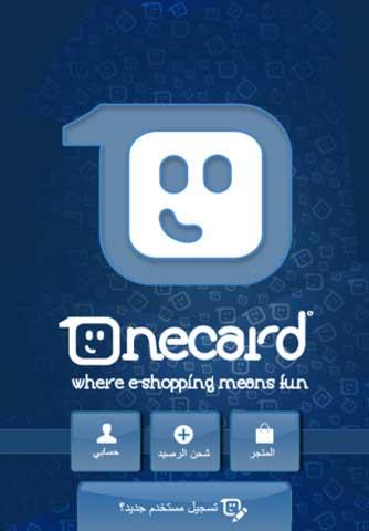 تطبيق OneCard