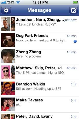 تطبيق ماسنجر الفيسبوك