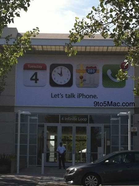 هنا سيقام اليوم مؤتمر الاعلان عن الايفون الجديد