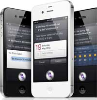 الايفون 4 اس وخدمة سيري