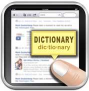 تطبيق Tap-Dictionary