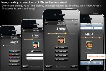 تطبيق iFavorite