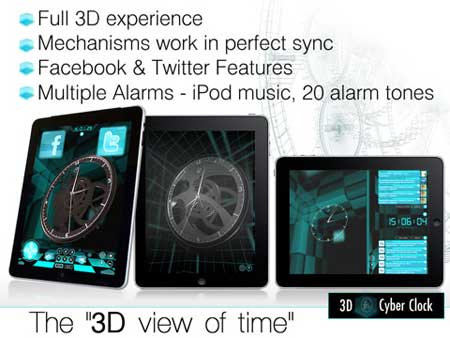 تطبيق الساعة الافتراضية ثلاثية الابعاد
