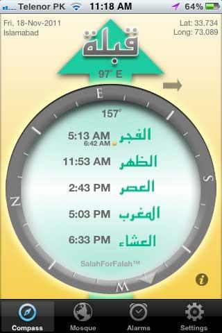 تطبيق Salah for Falah