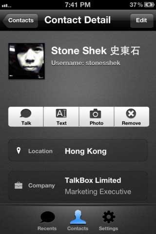 تطبيق TalkBox Voice Messenger