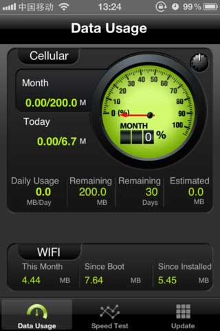 تطبيق Download Monitor المجاني