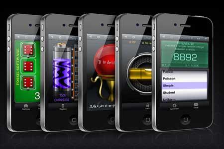 تطبيق AppZilla 2