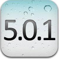 Photo of ظهور النسخة الجديدة IOS 5.0.1، ما الجديد وكيفية التحميل؟