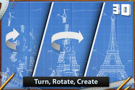لعبة Blueprint 3D