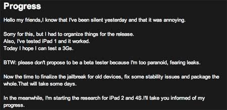 الهاكر pod2g يعلن: سأطلق جيلبريك iOS5 بعد أيام قليلة