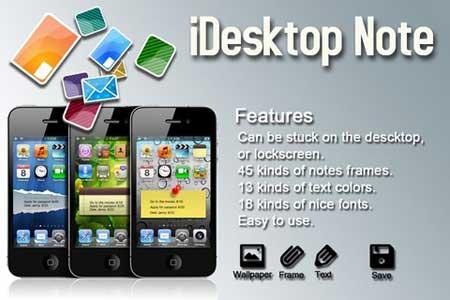 تطبيق iDesktopNote