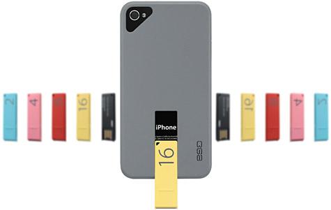 كساء للأيفون مع  في USB ذاكرة مدمجة