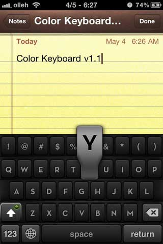 أداة Color Keyboard
