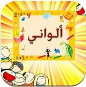Photo of تطبيقات الجمعة: مجموعة هائلة جديدة مفيدة ومجانية