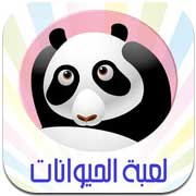 Photo of تطبيقات الجمعة: وجبة دسمة من البرامج المفيدة والمتنوعة لكل الاذواق