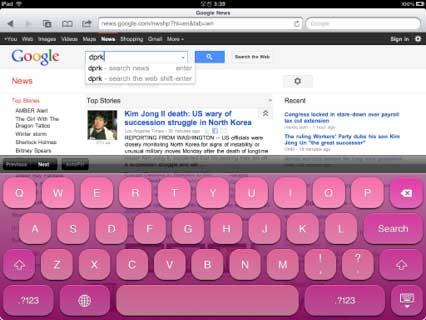 السيديا: لوحات مفاتيح ملونة لجهاز الايباد
