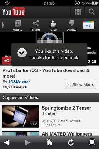 تطبيق ProTube