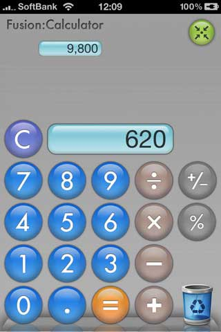 تطبيق Fusion:Calculator