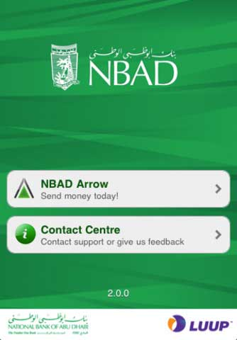 برنــامج NBAD Mobile App البرنامج الرسمي لمصرف ابوظبي الوطني