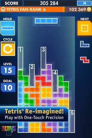 لعبة Tetris