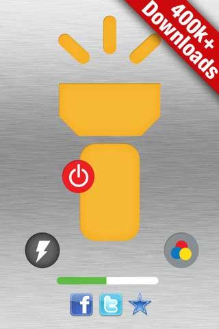 تطبيق مصباح الإنارة – مجاني