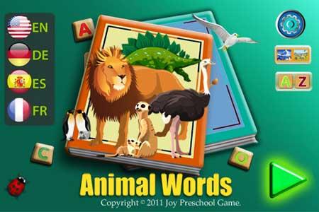 لعبة مفردات الحيوانات للاطفال