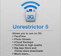 اداة 3G Unrestrictor 5