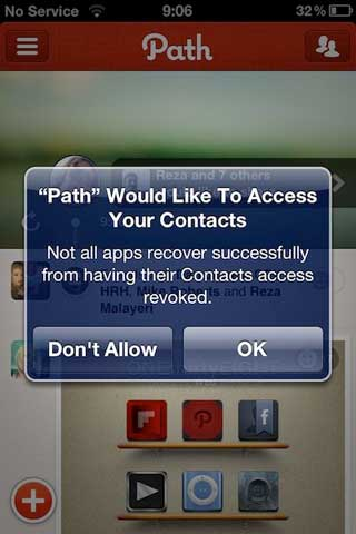 أداة ContactPrivacy