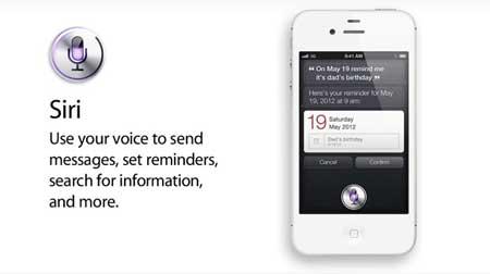 السيديا: صدور نسخة جديدة من أداة Spire داعمة للأيفون 4 أس