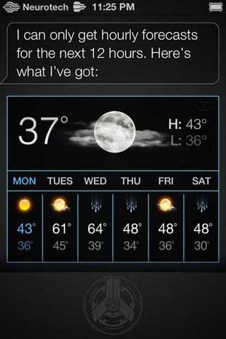 رزمة أدوات خاصة بمهام Siri