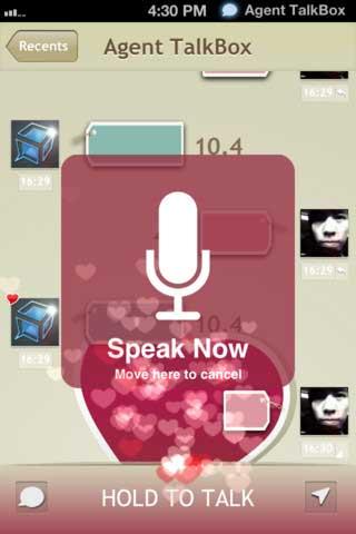 نسخة جديدة لتطبيق الرسائل الصوتية القصيرة TalkBox