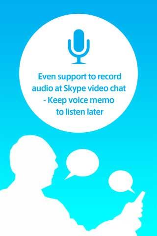 تطبيق SkyRecorder