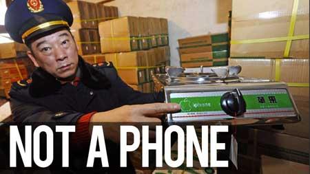 في الصين: مصادرة مئات الأفران المنزلية عليها علامة ابل