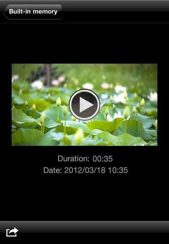 تطبيق Movie Uploader
