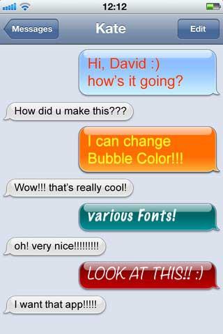 مجانا: أرسل مسجات ملونة لأصدقائك