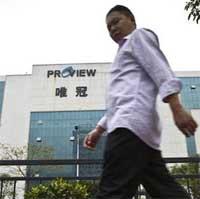 صورة شركة Proview الصينية مستعدة للتفاوض مع ابل حول اسم الايباد