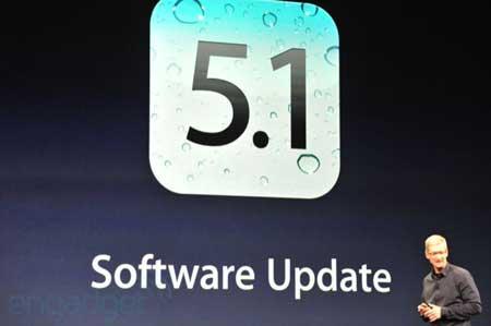 تيم كوك يعلن عن نظام التشغيل IOS 5.1