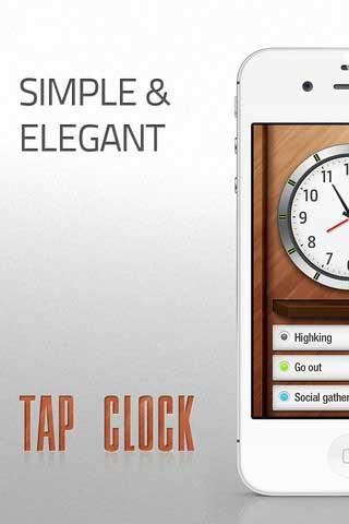 تطبيق TapClock