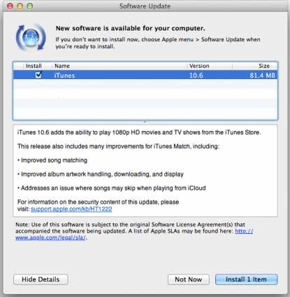 برنامج الايتونز يحظى بترقية إلى نسخة 10.6