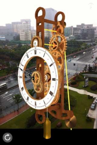 تطبيق Wood Clock 3D