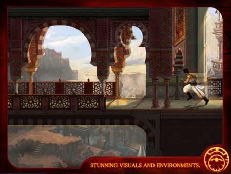 لعبة Prince Of Persia