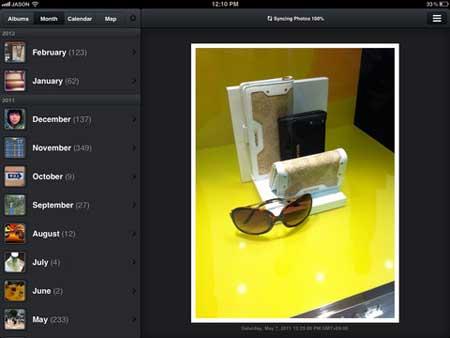 تطبيق الألبوم الذكي لجهاز الايباد
