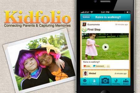 تطبيق Kidfolio