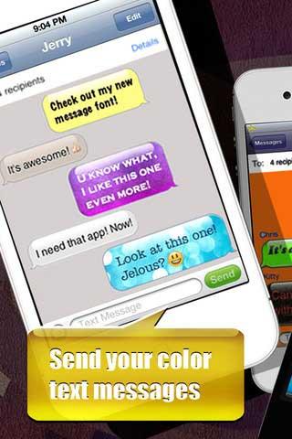 تطبيق Color Message Pro
