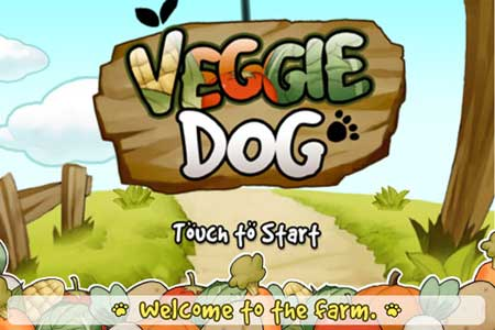 لعبة Veggie Dog