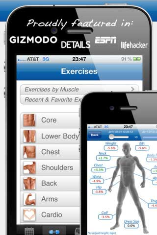 تطبيق مجاني عبارة عن مدرب اللياقة البدنية