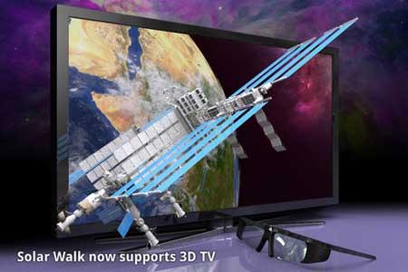 تطبيق Solar Walk للتعرف على الفضاء