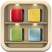 صورة تطبيق مكتبة المسلم، مكتبة إسلامية فريدة في محتواها