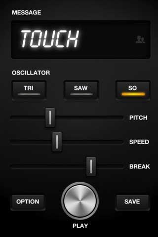 تطبيق iToneMaker